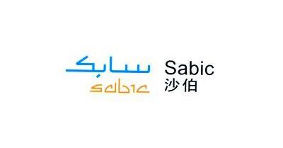 惠臣合作伙伴-沙伯