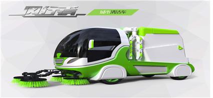 绿色生活从惠臣城市清洁车内饰配件吸塑开始