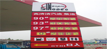 无锡惠臣吸塑-广告标识、灯箱招牌吸塑制造行业