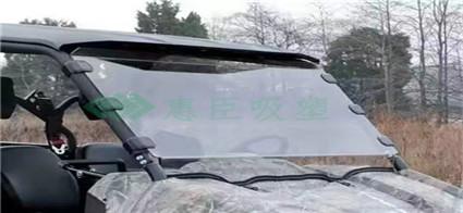 越野车挡风板