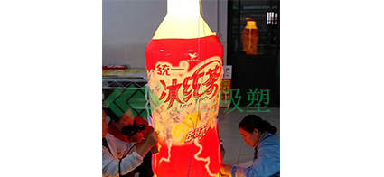 饮料瓶吸塑灯箱